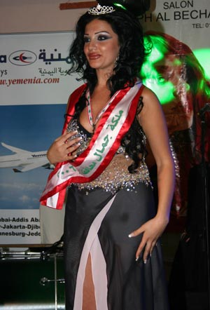 souar com lebanese photos and pictures of lebanon beauty