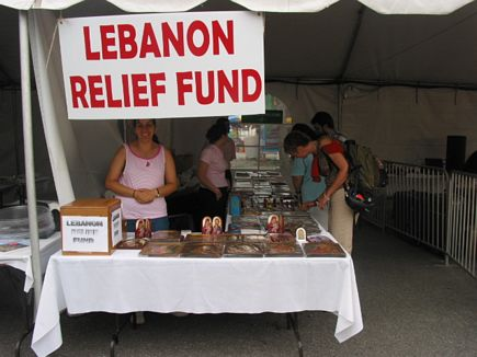 Lebanese Fun festival in Ottawa Friday July 21st 2006