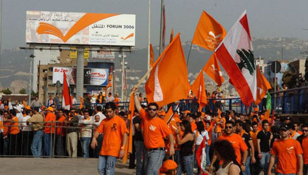 The Free Patriotic Movement at Forum de Beyrouth