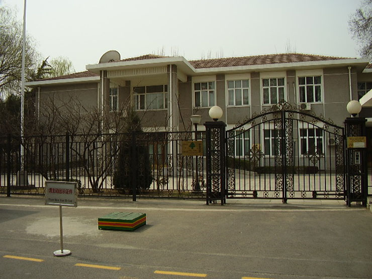 Lebanese Embassy in Beijing