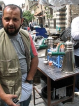 Coffee Vendor