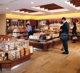 Al-Rifai Roastery, Beirut International Airport Duty Free