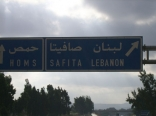 Coming to Lebanon Sign From Syria