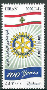 100 Years of Rotary International