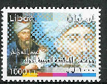 Abdullah Zakher Commemoration 1st Arabic printer