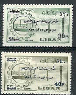 Arab Engineers Conference Beirut Overprints