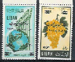 Arab Lawyers Conference Beirut Overprints