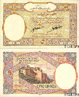Five Lebanese Pounds 1925