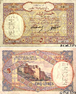 Five Lebanese Pounds 1930