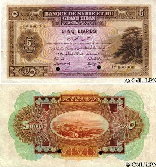 Five Lebanese Pounds 1935