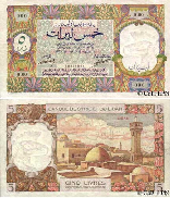 Five Lebanese Pounds 1939