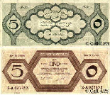 Five Lebanese Pounds 1942