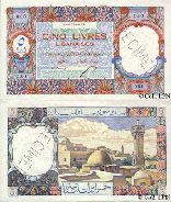 Five Lebanese Pounds 1945