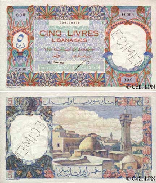Five Lebanese Pounds 1950