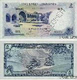 Five Lebanese Pounds 1952