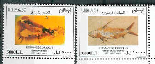 Lebanese Fossils Very high value stamps