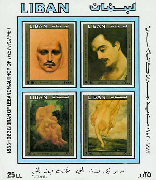 MS Centenary of birth of Gibran Khalil. All stamps imperf within sheet