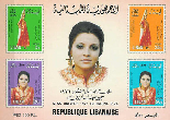 Miniature sheet Miss Universe 1971 Georgina Rizk