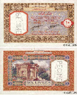 Ten Lebanese Pounds 1925