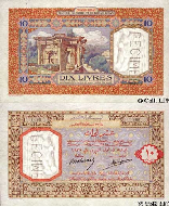 Ten Lebanese Pounds 1930