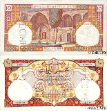 Ten Lebanese Pounds 1939