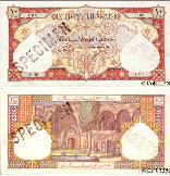 Ten Lebanese Pounds 1945
