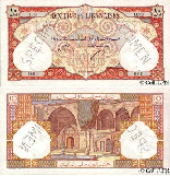 Ten Lebanese Pounds 1950