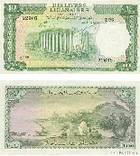 Ten Lebanese Pounds 1961