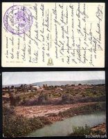 Lebanon 1918 Military Mail Postcard from Alep