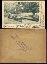 Lebanon 1926 Military mail envelope to France