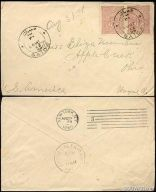 Lebanon / USA 1899 Turkish Post Offices cover