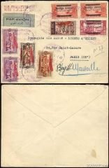 Lebanon 1930 Air Mail envelope to France