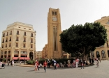 Beirut Clocktower