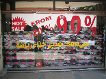 HOT Sale in Saida