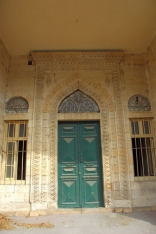 Zahle Old House