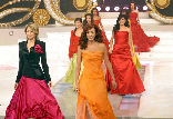 Miss Lebanon 2004 Competition