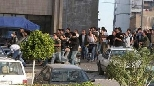 25th of January Riots Arab University Sector