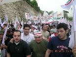 Lebanese Forces Students