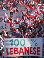 Lebanon Independence 2005