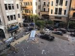 Beirut Explosion 4 August 2020