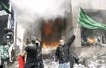Beirut Palestinians Demonstrators set fire to Danish consulate